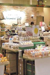 軽井沢ファーマーズギフトららぽーと富士見店